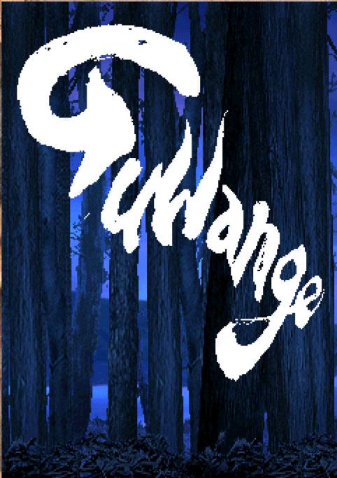 Guwange Review (XBLA)