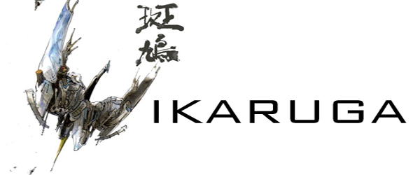 Rewind Review: Ikaruga (XBLA)
