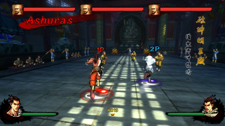Kung Fu Strike: The Warrior's Rise coming to XBLA September 5