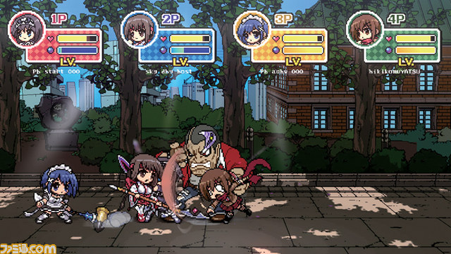 Phantom Breaker: Battle Grounds DLC details revealed