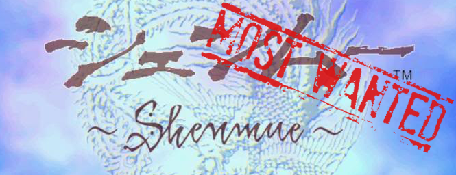 XBLA's Most Wanted: Shenmue