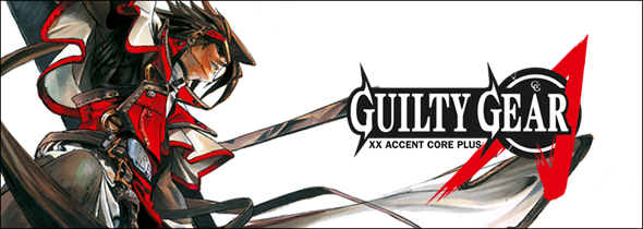 Guilty Gear XX Accent Core Plus release date and price confirmed