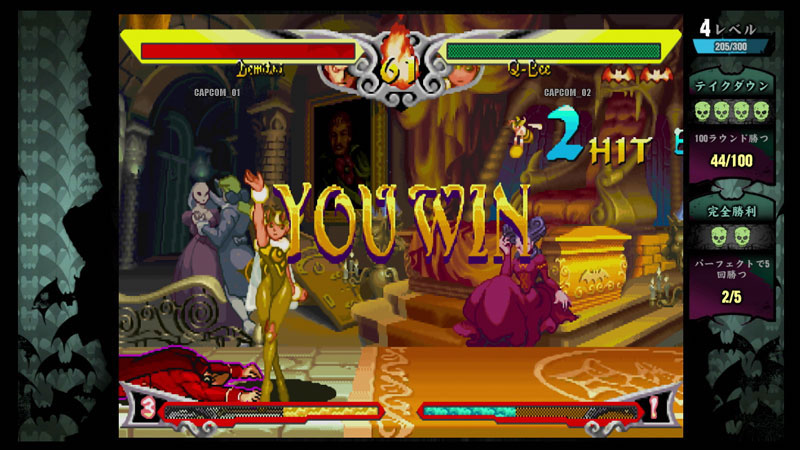 Capcom hint at Darkstalkers Resurrection sequel
