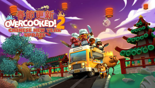 Free Chinese New Year themed Overcooked 2 DLC available now
